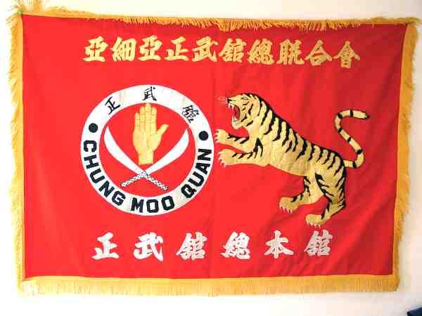 ChungMooQuanFlag